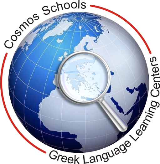 Cosmos Schools