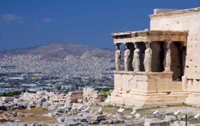 Αθήνα, η πόλη του πολιτισμού