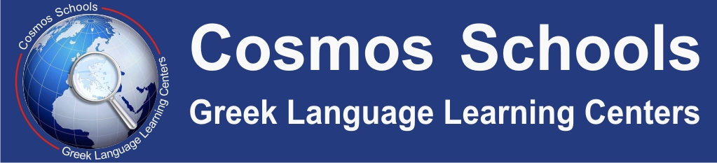 Cosmos Schools - Greek Language Learning Centers