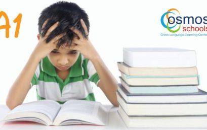 Παραγωγή γραπτού λόγου για το επίπεδο Α1 (παιδιά 8-12 ετών) (B)