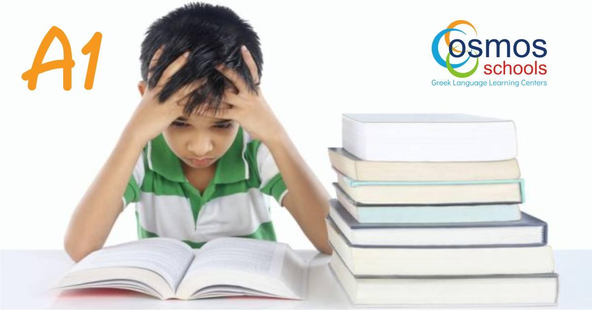 Δείγματα εξεταστικών θεμάτων για το επίπεδο Α1 (παιδιά 8-12 ετών)